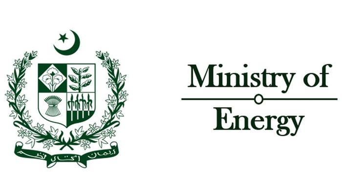 ملک میں بجلی کی پیداوار طلب سے زیادہ ہے، وزارت توانائی