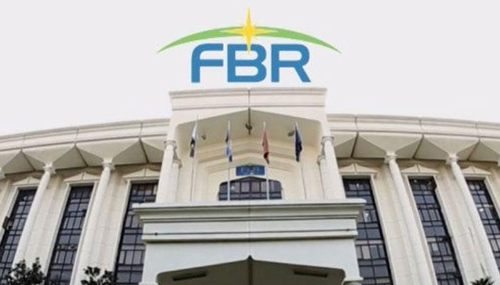 FBR کا ضمنی گرانٹس سے ریفنڈز ادائیگی کا منفرد طریقہ