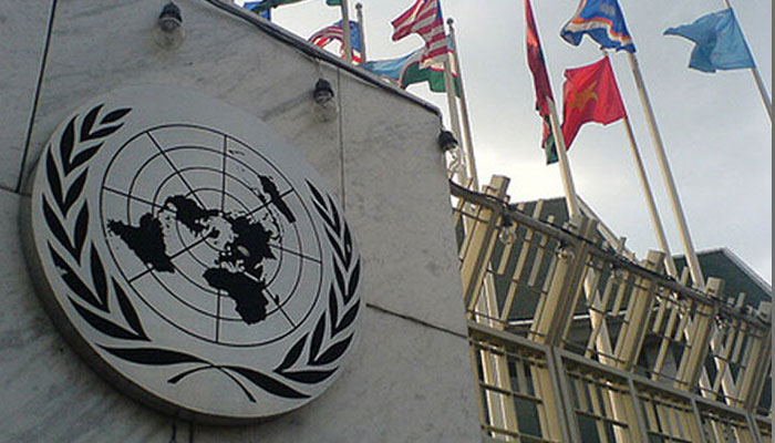 دنیا فوج کے نئے ڈرون عہد میں داخل ہورہی ہے، اقوام متحدہ
