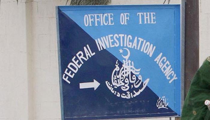 بوگس مقدمہ درج کرنے پر ایف آئی اے فیصل آباد کا انسپکٹر معطل