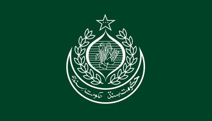صوبائی حکومت کے ملازمین کی تنخواہوں میں اضافے کا نوٹیفیکیشن جاری