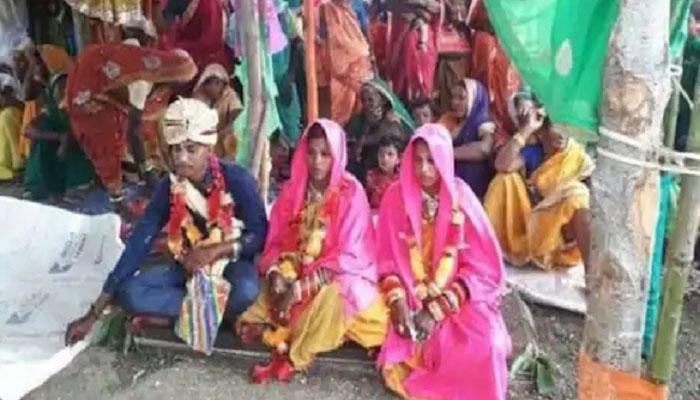 نوجوان کی اپنی اور گھروالوں کی پسند کی لڑکیوں سے بیک وقت شادی