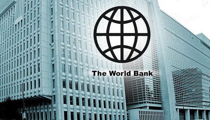 احساس پروگرام خطے میںسماجی تحفظ کا سب سے بڑا منصوبہ، عالمی بینک