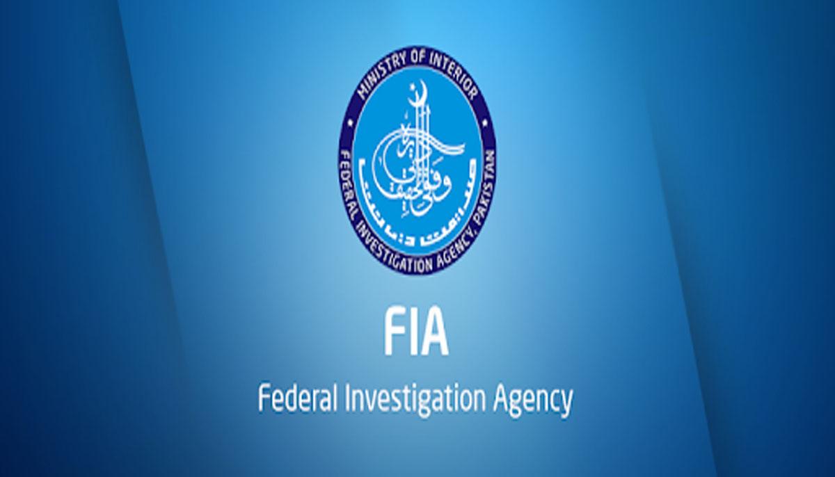 ایف آئی اے کے 144اے ڈیز کی سینیارٹی لسٹ مرتب