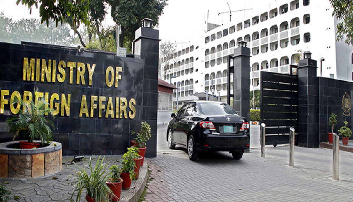 بھارتی ناظم الامورکی دفتر خارجہ طلبی