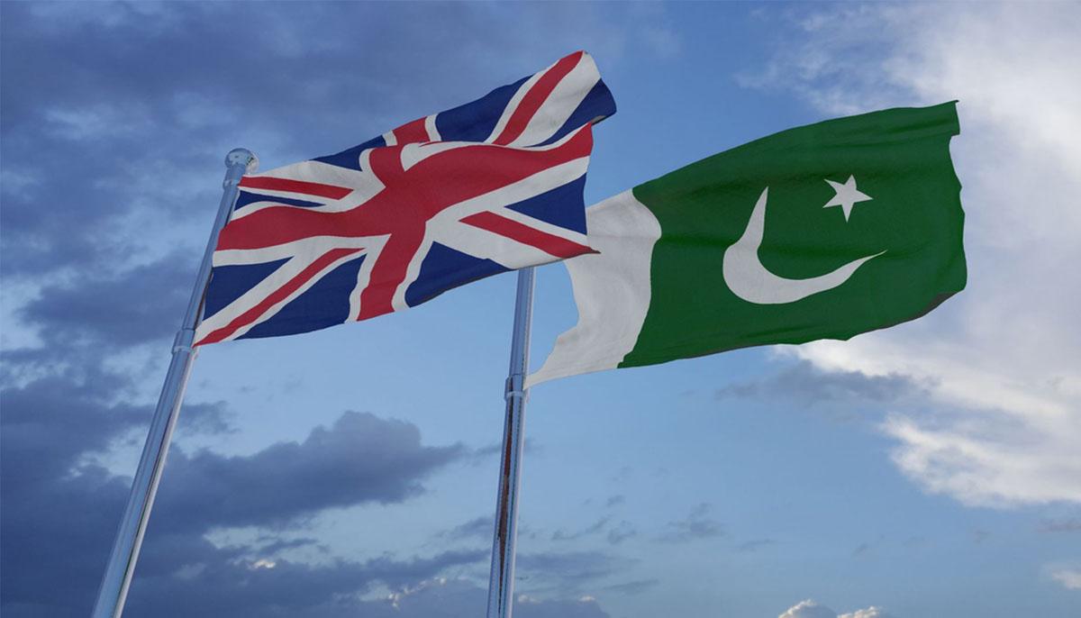 یوکے پاکستان بزنس کونسل کی پہلی ورچوئل انوسٹمنٹ کانفرنس