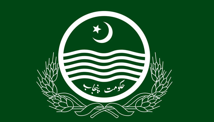 لاہور، نیا شہر بنانے کا منصوبہ، اتھارٹی کے 7ارکان کا تقرر