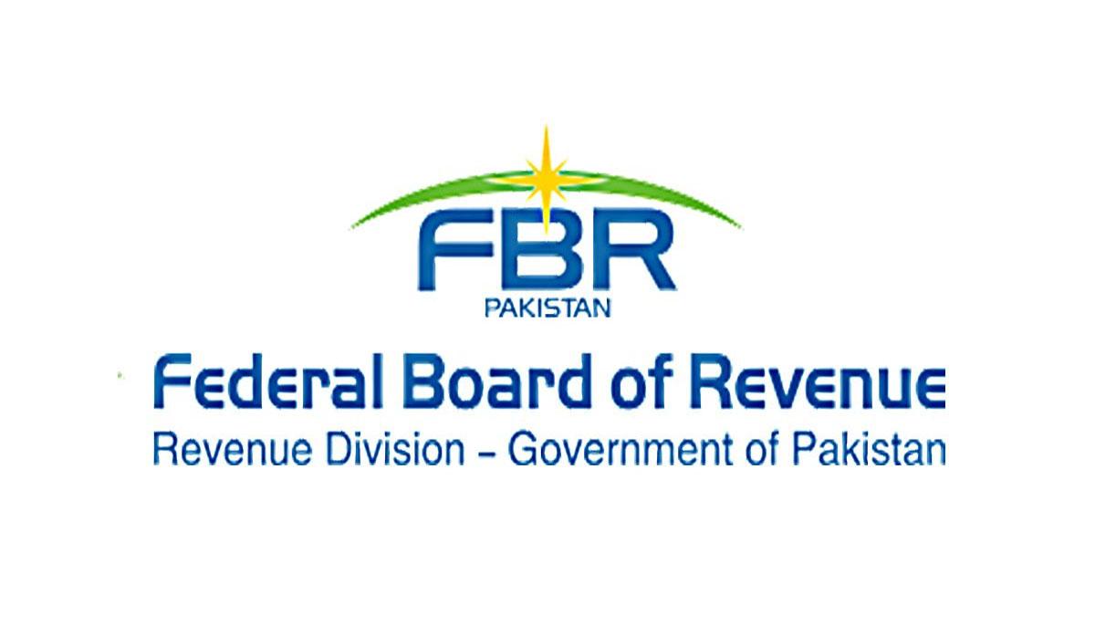 ایف بی آر نے فیصل آباد میں 13کروڑ روپے سے زائد ٹیکس چوری پکڑ لی
