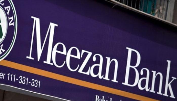 میزان بینک چھوٹے کریانہ اسٹورز کو فنانسنگ فراہم کرے گا