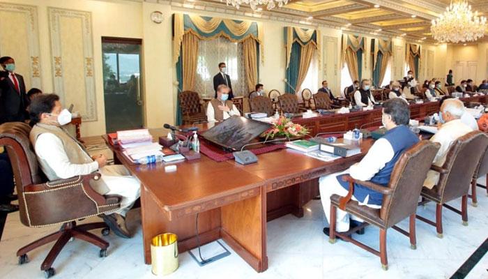 وفاقی کابینہ، سینیٹ انتخابات میں خفیہ ووٹنگ ختم، دہری شہریت والوں کو الیکشن کی اجازت