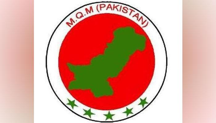 اظہار احمد خان کے سوئم میں متحدہ رہنماؤں کی شرکت