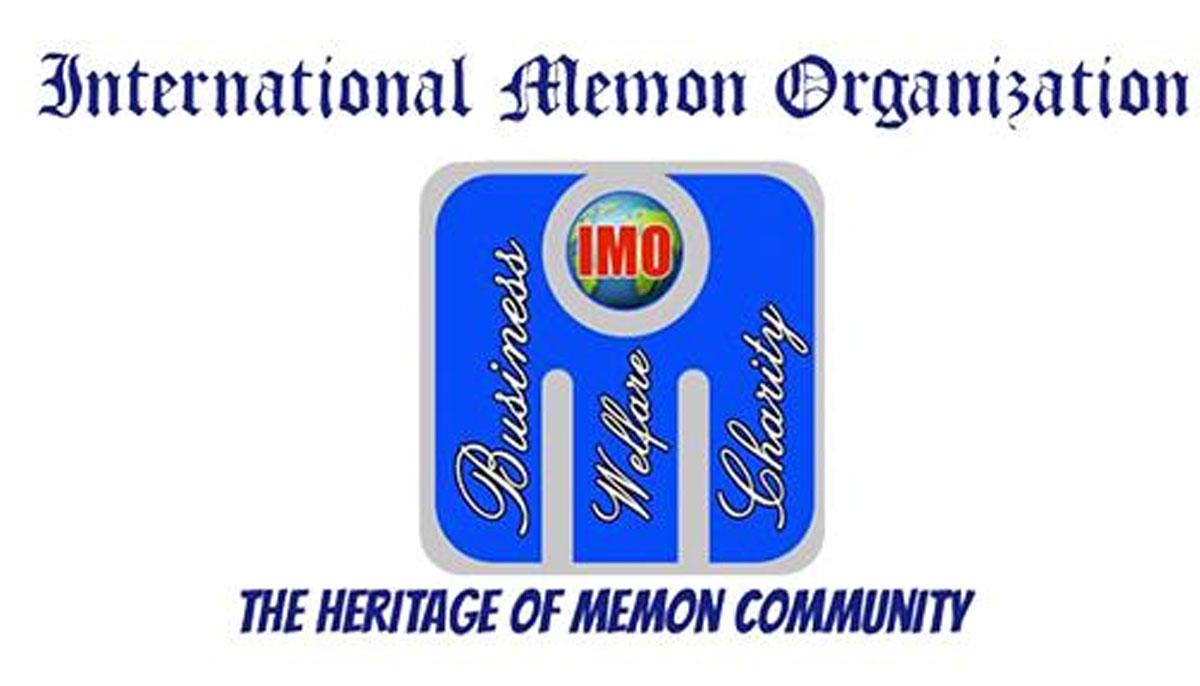IMO نے میڈیا اور ثالثی کمیٹیاں قائم کردیں