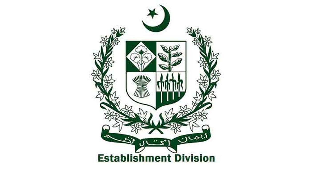 وفاقی بیوروکریسی میں 11 افسران کے تقرر وتبادلے