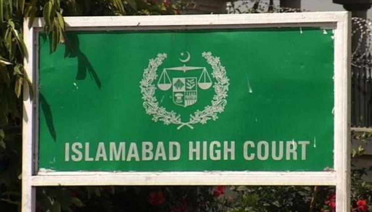 اسلام آباد ہائیکورٹ،صحافی اسد علی طور کی ایک ہفتے کیلئے حفاظتی ضمانت منظور