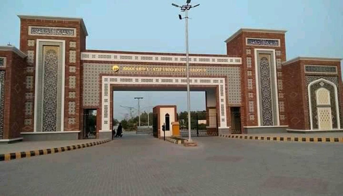 شاہ عبداللطیف یونیورسٹی خیرپور کے وائس چانسلر کے عہدے کیلئے موصول 40 درخواستوں میں سے 8 قابل قبول
