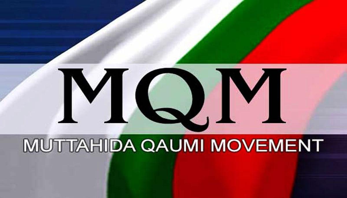 ایم کیو ایم پاکستان نے حقوق کراچی ریلی کی تیاری شروع کردی