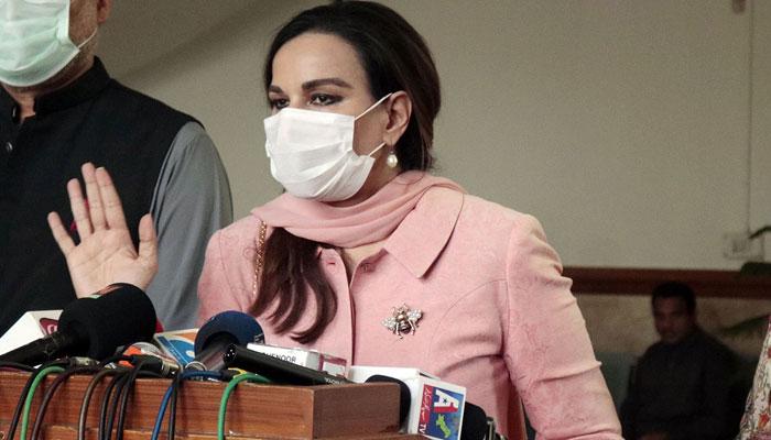 پارلیمنٹ کو غیر فعال کیا جارہا ہے، شیری رحمان