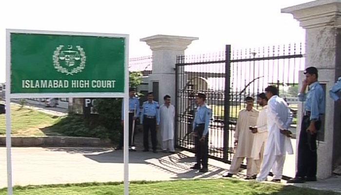 نعیم اکبر کی سیکرٹری قانون تعیناتی کیخلاف درخواست پر وفاق کو نوٹس جاری