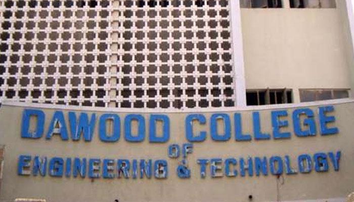 داؤد انجینئرنگ یونیورسٹی میں پاکستان کا پہلا آئل اینڈ گیس سیمولیٹر نصب