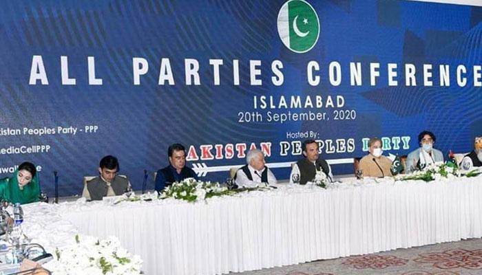 پی ڈی ایم، ن لیگ اور پیپلزپارٹی کا پہلا سیاسی اتحاد ہے