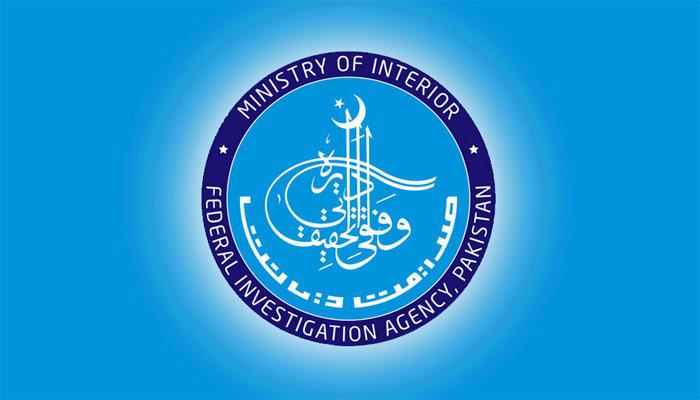 ایف آئی اے کی ٹول ٹیکس استثنیٰ کی این ایچ اے سے درخواست