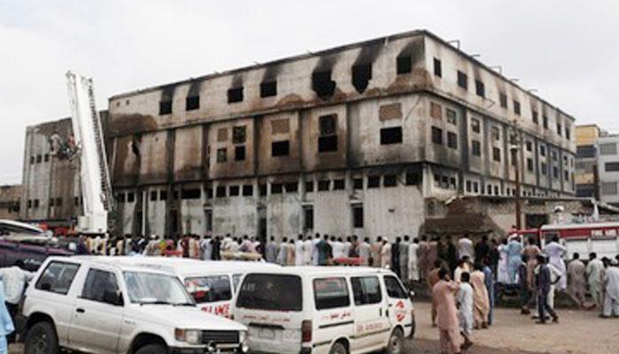سانحہ بلدیہ، فیکٹری مالکان کو معصوم قرار دینا انصاف کا قتل ہے، مزدور رہنما