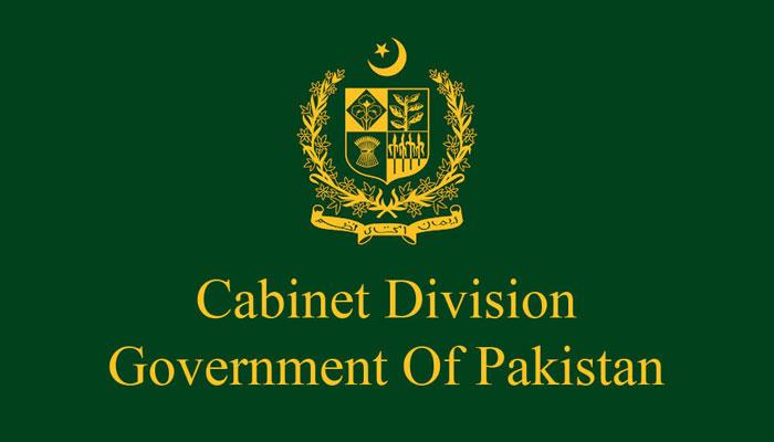 وزراء و بیوروکریٹس کے عسکری اداروں وافسران سے براہ راست رابطوں پر پابندی