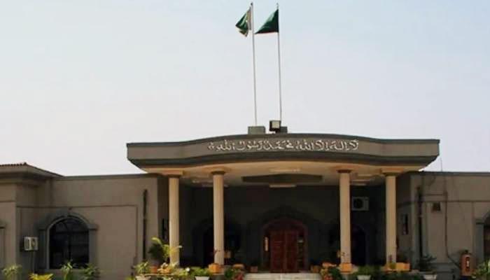 مفاد عامہ کی معلومات کس قانون کے تحت خفیہ تھیں؟ اسلام آباد ہائیکورٹ