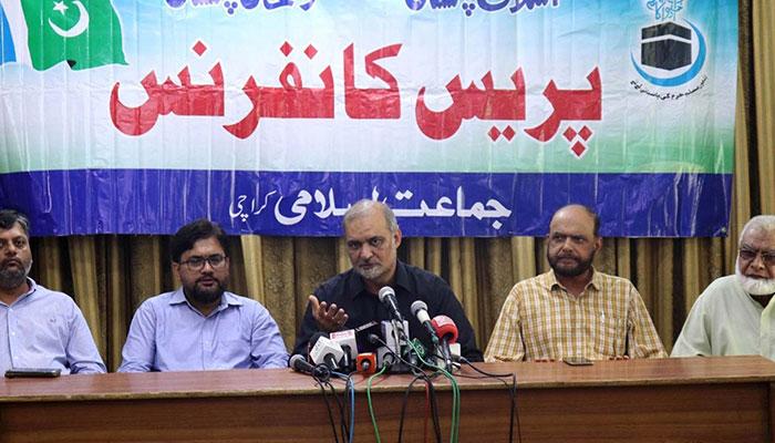 بااختیار شہری حکومت کیلئے موجودہ بلدیاتی ایکٹ منسوخ کیا جائے،حافظ نعیم