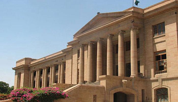 لاپتا افراد کی بازیابی سے متعلق درخواستیں، رپورٹ پیش کرنے کا حکم