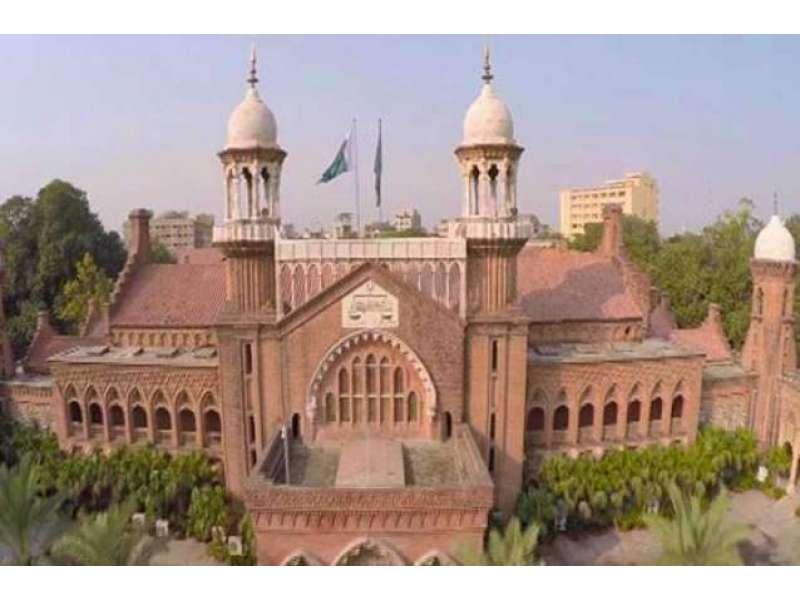 اراضی پرائیویٹ شخص کوڈگری کرنے کا اقدام لاہور ہائیکورٹ میں چیلنج، کیس ذاتی وجوہات پر نہیں سننا چاہتا، جسٹس شاہد وحید