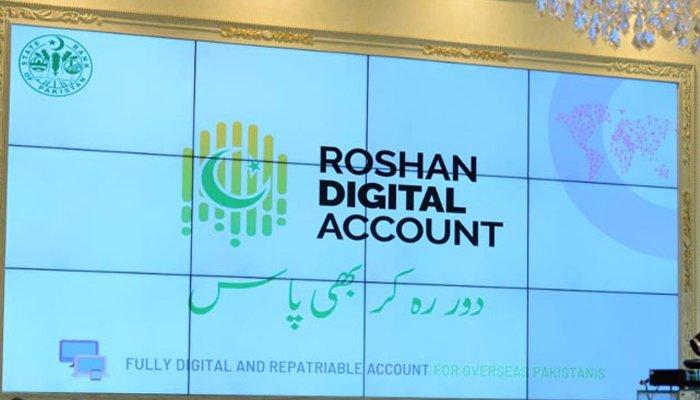 اوور سیز کمیونٹی کیلئے روشن پاکستان ڈیجیٹل اکاؤنٹ سود مند ہے، طارق وزیر