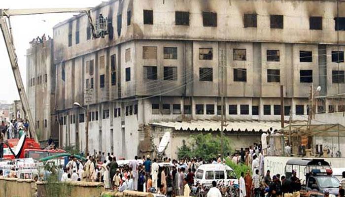 سانحہ بلدیہ فیکٹری کیس کے مجرموں کی سزاؤں کیخلاف  اپیلیں سماعت کیلئے منظور