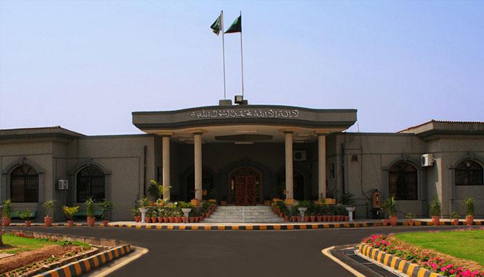 اسلام آباد ہائیکورٹ، ٹک ٹاک کی بندش تین صفحات کا تحریری حکمنامہ جاری