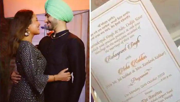 نیہا ککڑ اور روہن پریت کا مبینہ شادی کارڈ سوشل میڈیا پر وائرل