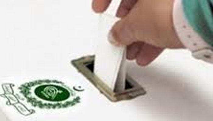 گلگت بلتستان انتخابات، 23حلقوں سے 330 امیدوار حتمی لسٹیں اور انتخابی نشان جاری