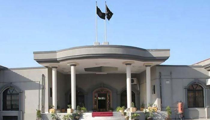 اسلام آباد ہائیکورٹ، قانون نافذ کرنیوالے اداروں کو لاپتہ شہری کی بازیابی کا حکم