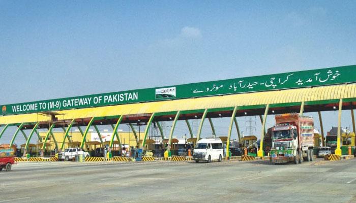 اربوں کی لاگت سے تعمیر کراچی حیدرآباد M-9 موٹروے پروجیکٹ تباہی کا شکار