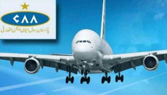 فضائی ٹریفک اب کراچی کی بجائے لاہور سے کنٹرول ہوگا