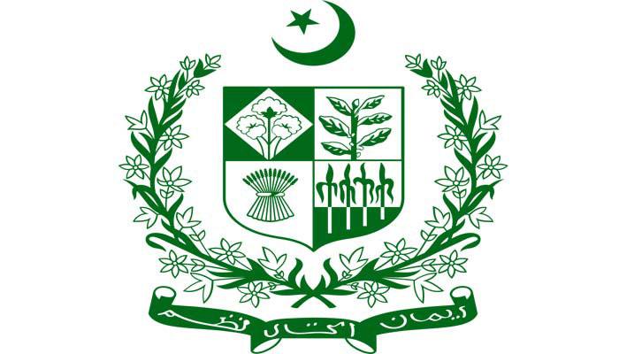 مردم شماری کے نتائج جاری نہ کرنے پر وفاقی حکومت کو نوٹس