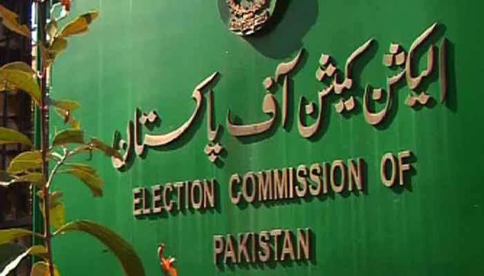 پی ٹی آئی فارن فنڈنگ کیس اسکروٹنی کمیٹی کی جائزہ رپورٹ الیکشن کمیشن میں پیش