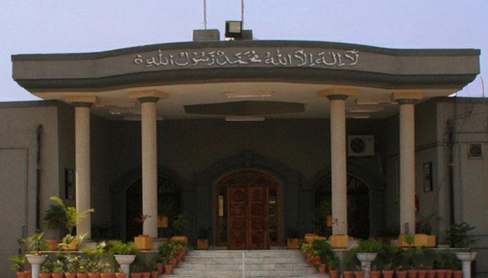 اسلام آباد ہائیکورٹ، فواد چوہدری کی نااہلی کی درخواست سماعت کیلئے مقرر