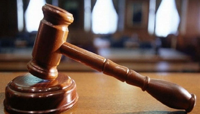 انسداد دہشتگردی عدالت، جماعت الدعوۃ کے رہنماؤں کیخلاف مقدمات کی سماعت 28 اکتوبر تک ملتوی