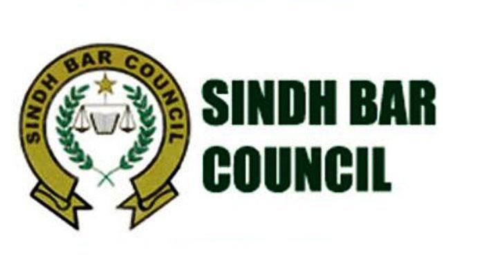 کیپٹن(ر) صفدر کا معاملہ، چیف جسٹس پاکستان ازخود نوٹس لیں،سندھ بار کونسل