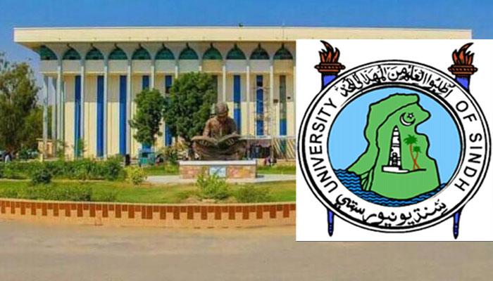 جامعہ سندھ: بیچلر و ماسٹرز ڈگری پروگرامز میں 30 اکتوبر تک داخلے