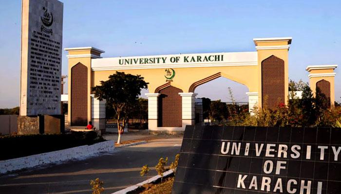 جامعہ کراچی، شعبہ کیمیکل انجینئرنگ کے بلاک ٹو (II) کی افتتاحی تقریب آج ہوگی
