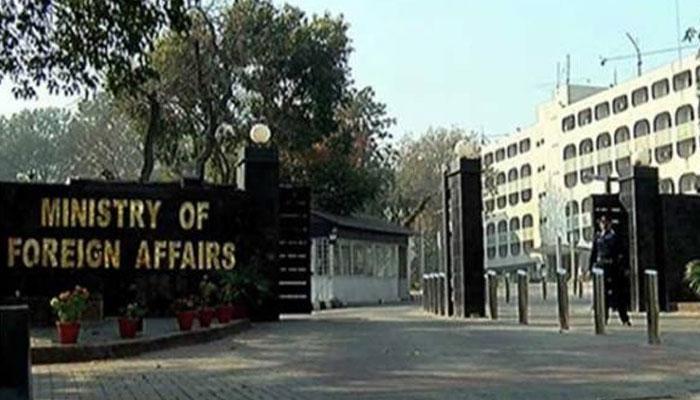 یوم سیاہ، بھارتی ناظم الامور کو دفتر خارجہ طلب کرکے شدید احتجاج