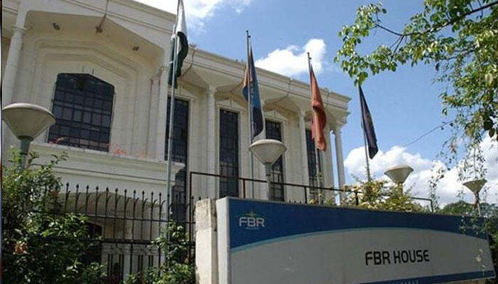 ایف بی آر نے کاروباری عمارت سیل کردی