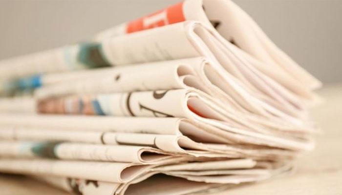 عید میلاد النبیﷺ پر ہفتے کو اخبارات شائع نہیں ہونگے
