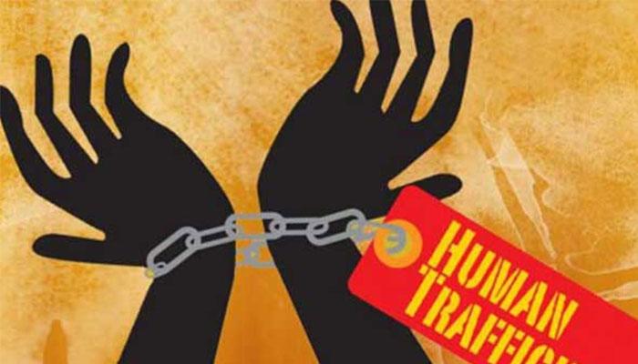 آئی اے ٹی ایف کا اجلاس، انسانی اسمگلنگ کی روک تھام کیلئے سخت اقدامات پر زور